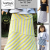 Maxi Skirt Pattern for 18 inch dolls